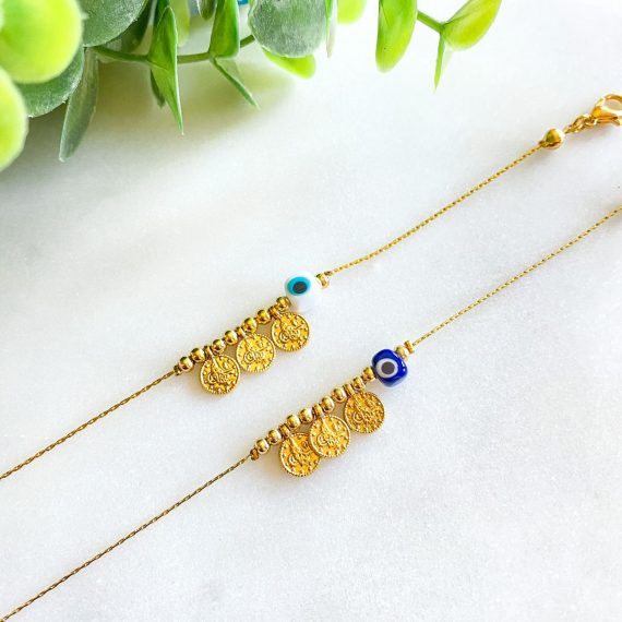 Hanging Coins Bracelet